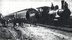 Vintage picture of a train